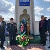 Возлжение цветов к памятнику д. Сарышево.jpeg